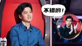 中国好声音 2020中国好声音 2020 第2期