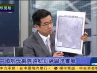 中国航母编队远航训练瞄准实战