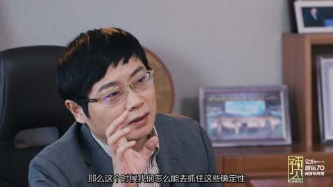 《吴晓波年终秀》特别节目:现状与微光
