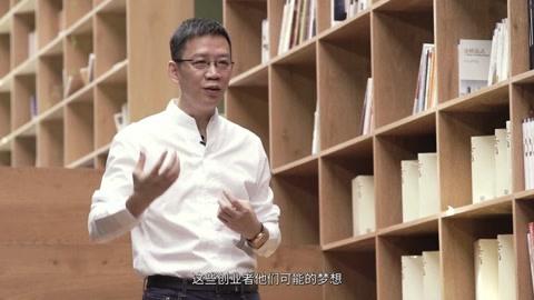 吴晓波频道:《这个国家的新匠人》