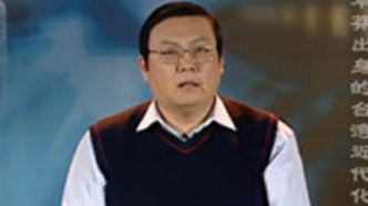 台湾巡抚刘铭传