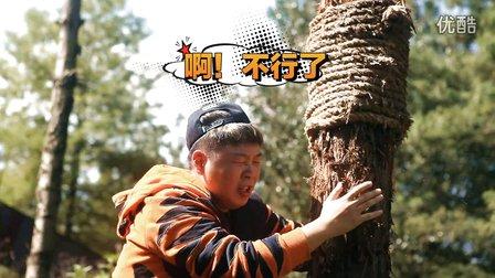 第七集 滇中战虎王(下)