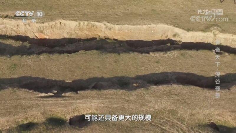 《地理·中国》 20200930 寻奇天下·深谷奇景