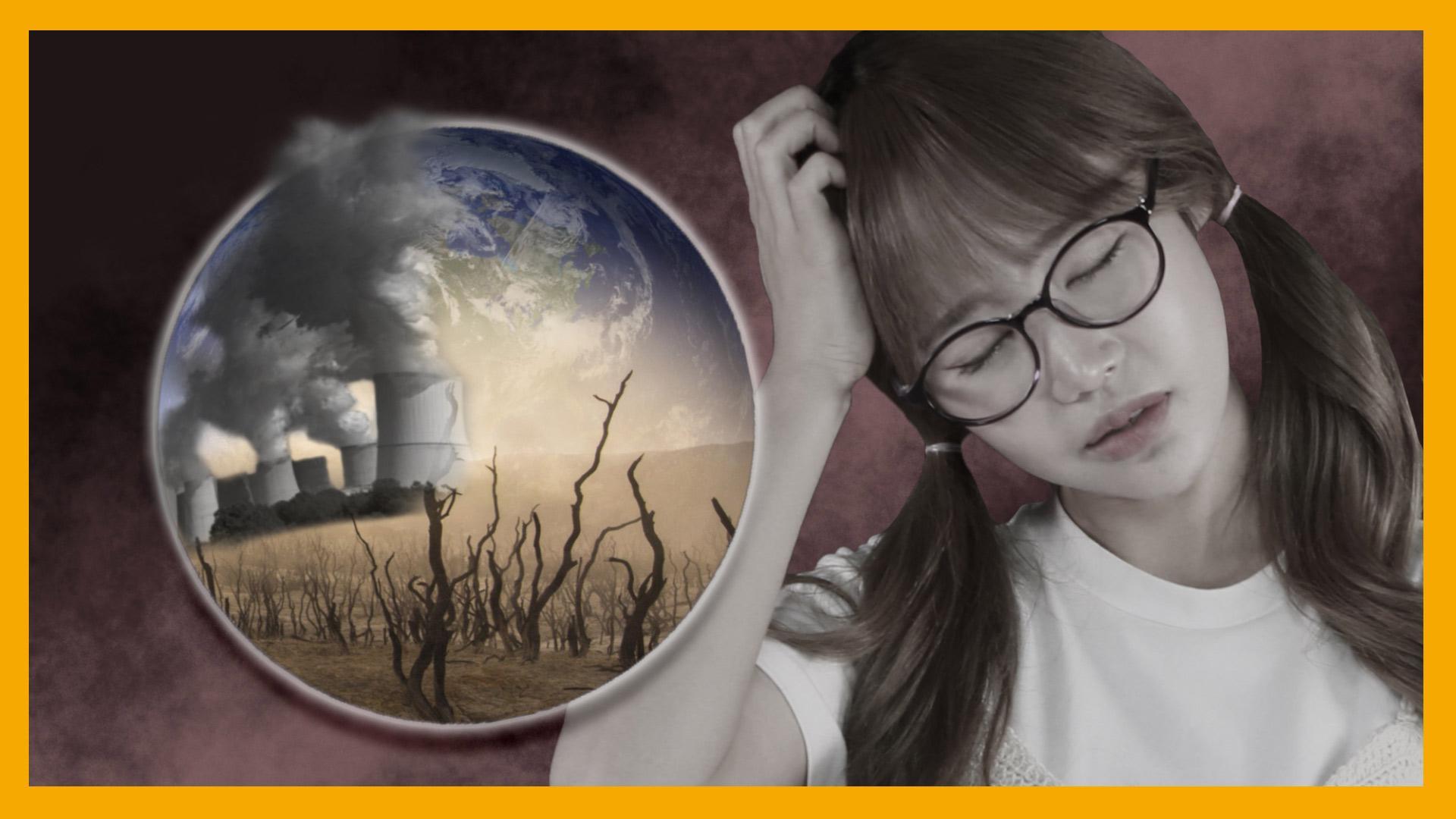 生活童话之我们的地球生病了   爱丽和故事 EllieAndStory