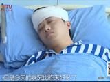 第20集李俊哲受伤住院 拜金女友欲分手