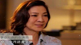 """杨紫琼-""""打""""出来的快意人生"""