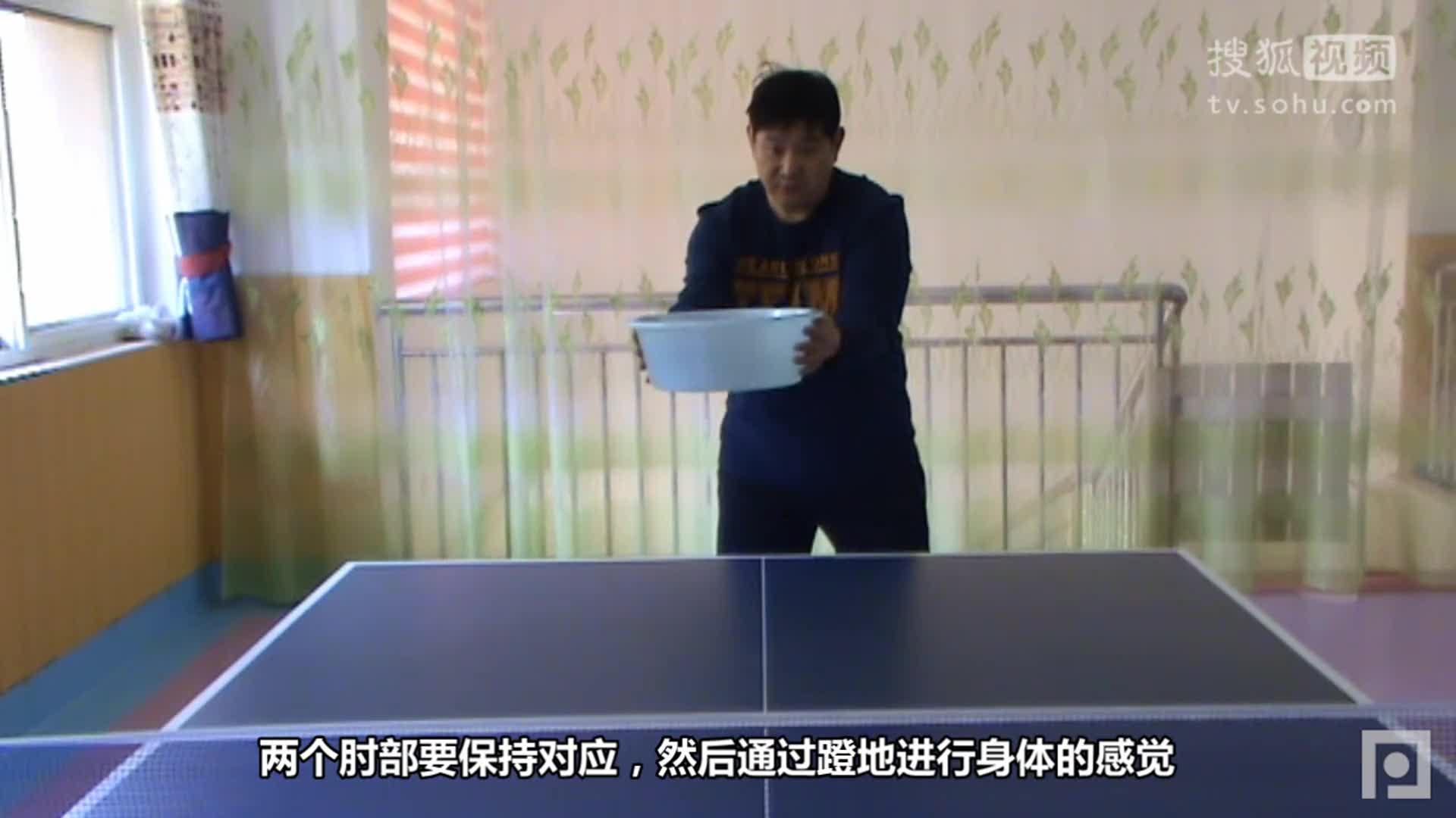 儿童乒乓球启蒙阶段正手攻技术动作的学习步奏