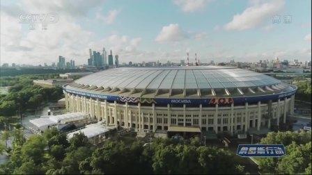 探访伊莲娜维纳尔艺术体操中心 罗斯托夫竞技场