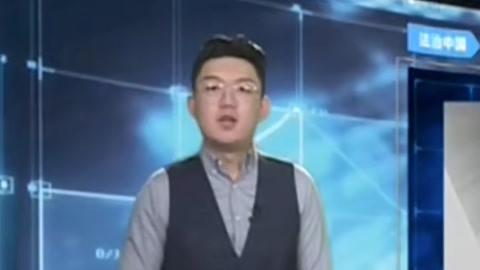 少年为拍视频逼停动车 网恋美少女被骗27万