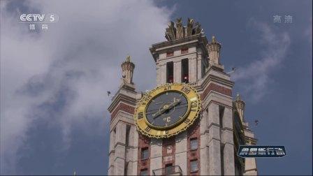 探访莫斯科大学 回溯中共六大红色历史