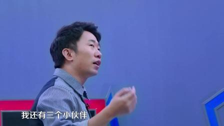 杨迪搞笑引爆综艺轰趴