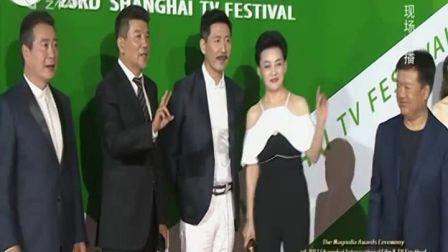第23届上海电视节红毯《民族记忆》剧组 02
