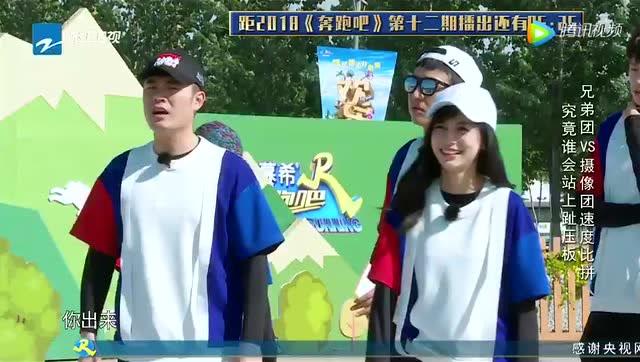 第12期:鹿晗被邓超吐槽泡面头