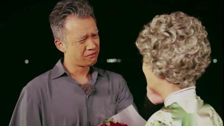 """""""穿越""""变老50岁 李茂弦子相见秒泪奔"""