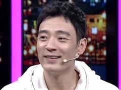 李光洁自曝网购贪便宜趣事 曾和雷佳音抢角色