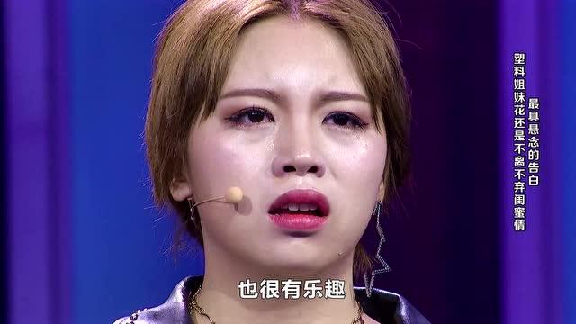 精编版:快递员拒绝痴情千金