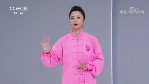 [健身动起来]20191007 搏击操