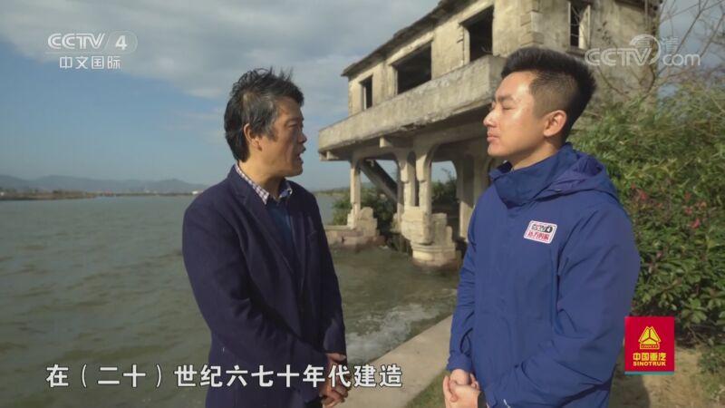 《远方的家》 20201027 大运河(2) 航行在浙东运河上