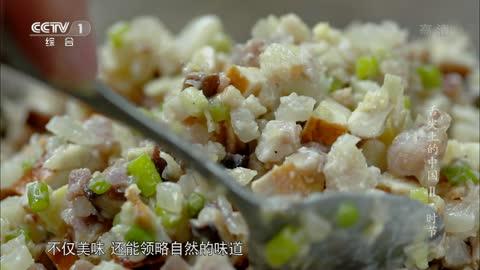 2014-05-02舌尖上的中国 第三集《时节》