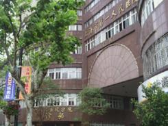 上海瑞金医院妇产科_医院详情-上海市第一人民医院