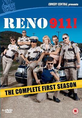 条子911 第一季