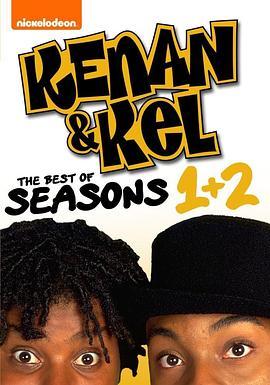 柯南和凯尔 第一季
