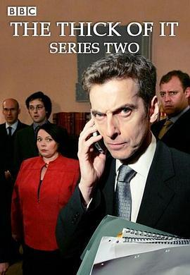 幕后危机 第二季