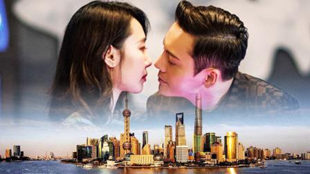 白百何的《南方有乔木》原来是张上海景点地图 #认真搞笑#