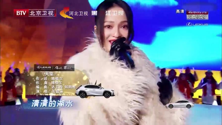 张韶涵倾情演唱《天堂》,嗓音空灵婉转,实在是太好听了!