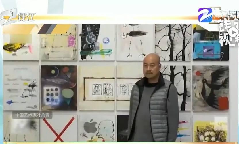 被指抄袭30年 叶永青回应:正在与比利时艺术家联系