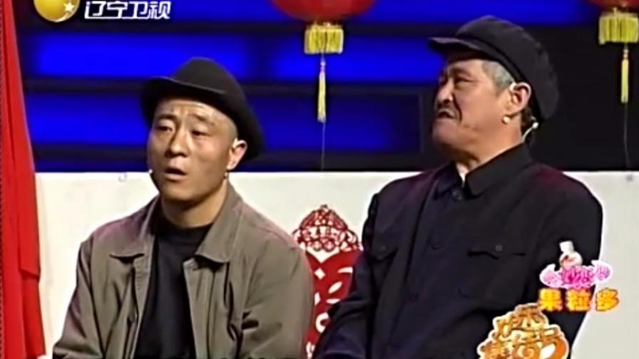 赵本山赵四上演,刘大脑袋开会赵本山总是打岔,农家喜事