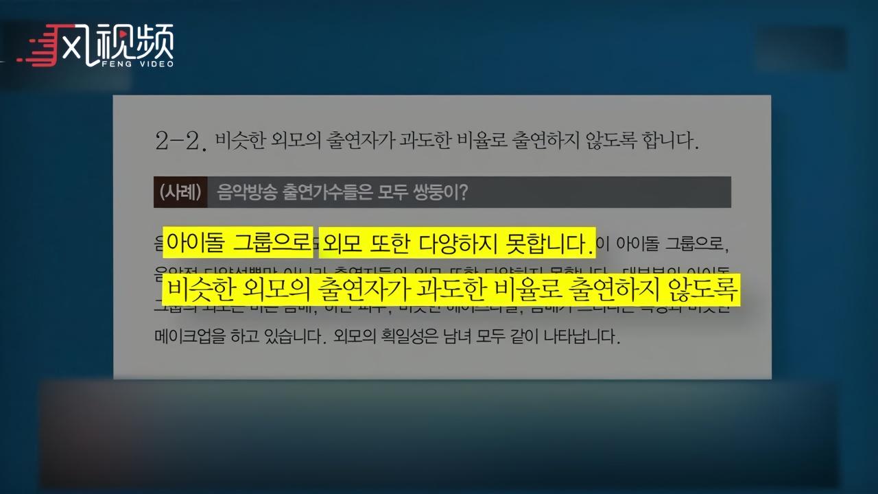 要整治整容脸?韩政府:外貌相似艺人禁止演出