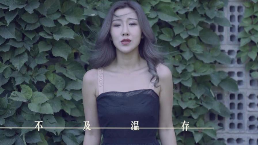 徐美女一首《受困》伤感旋律,让人听到泪流!