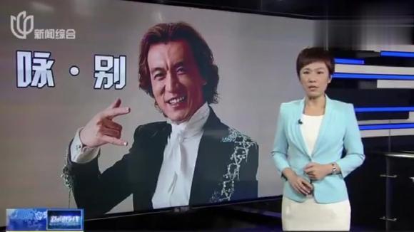 怀念李咏,最后一次主持已成经典