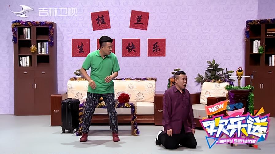 潘长江背后说蔡明坏话,蔡明:你想怎么的呀,潘长江一听直接跪下