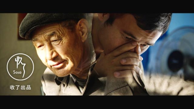 《故宫修文物》导演萧寒:一百年很长吗?