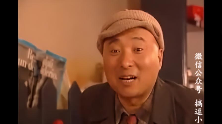 陈佩斯喜剧,潘长江助演,笑死个人!