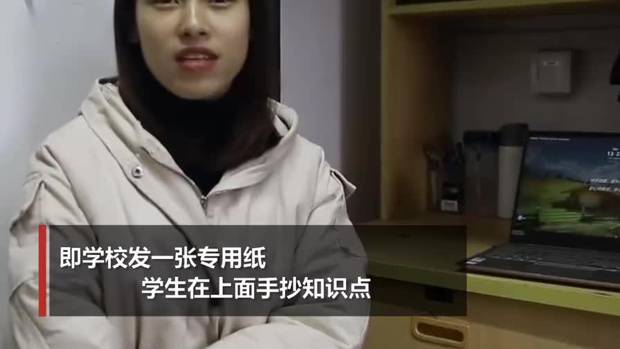 """高校允许带1页""""小抄""""考试 学生熬夜手抄万字"""