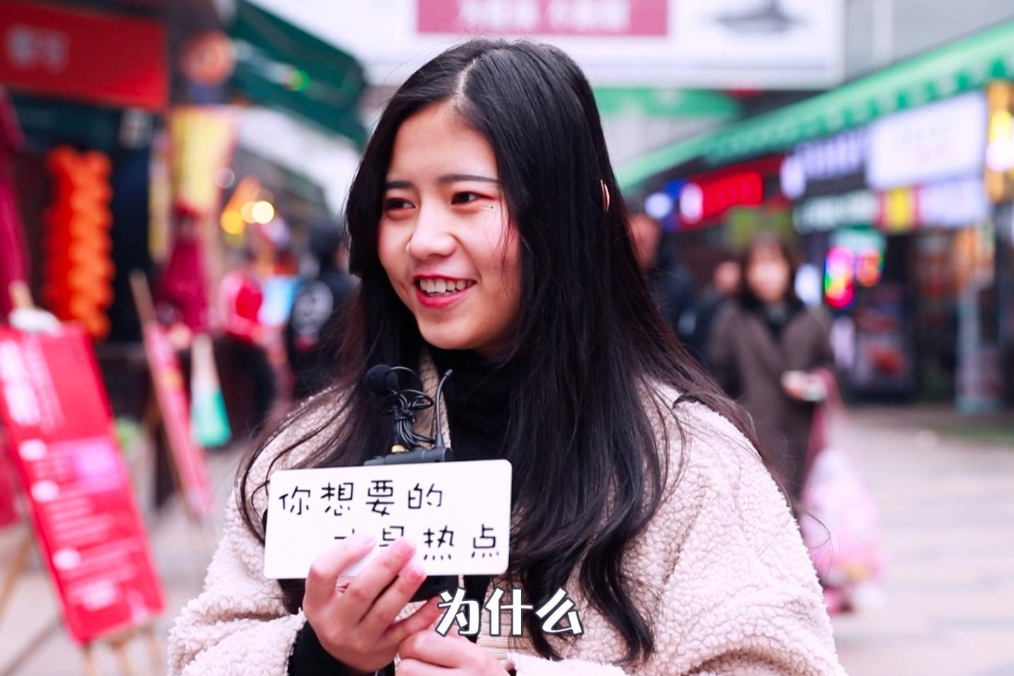 2019周星驰成龙沈腾谁的电影票房会得第一?看妹子怎么说