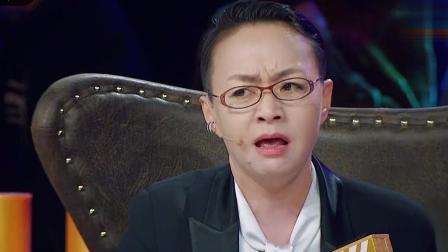 吴秀波现身《演员的诞生》总决赛,导师章子怡曝宋丹丹被网友骂哭