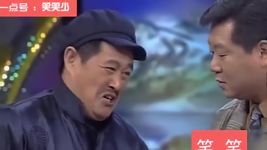 赵本山经典小品《拜年》,范伟范德彪,赵本山前后表演差异点赞