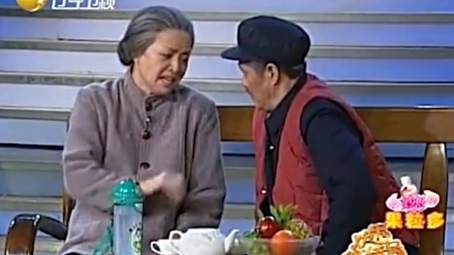 和赵本山唠嗑,准确的说出他的性格,厉害了宋丹丹