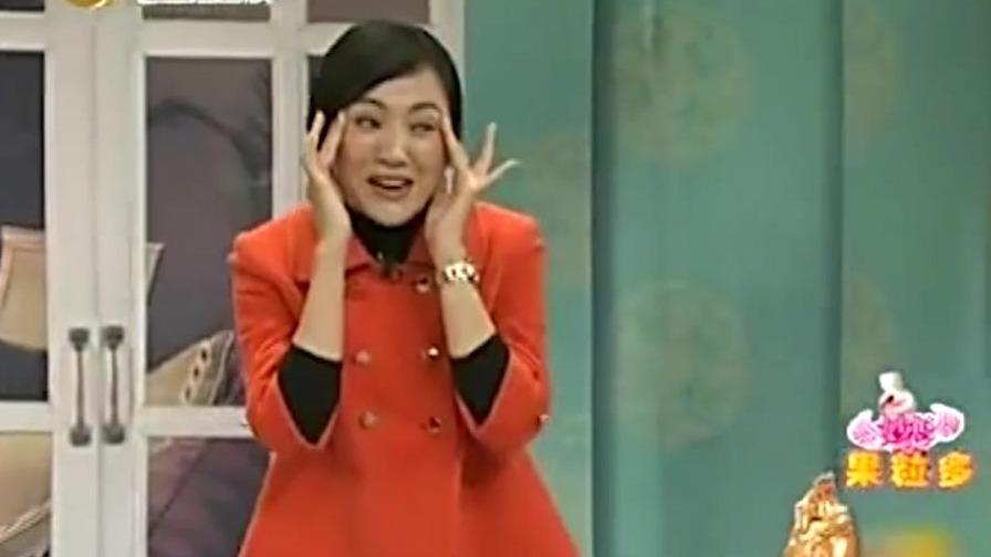 经理来谈升职问题,发现整容的媳妇,黄宏被批作风问题
