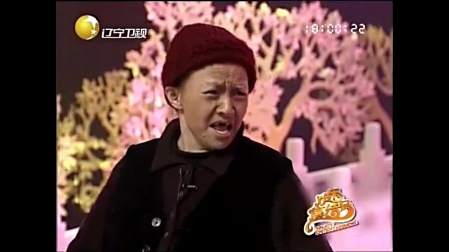 当年的情书被找到,赵本山忘记是自己写的,质问宋丹丹