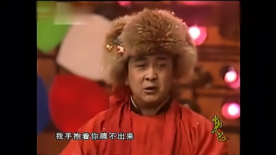 宋丹丹 黄宏小品《婚礼》过去的经典笑合不拢嘴.