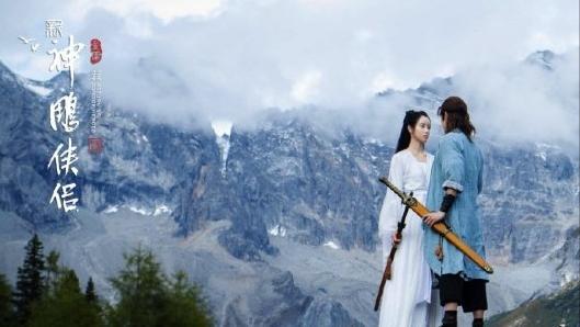 新《神鵰俠侶》待播,小龍女有望超劉亦菲版,李莫愁成最大亮點