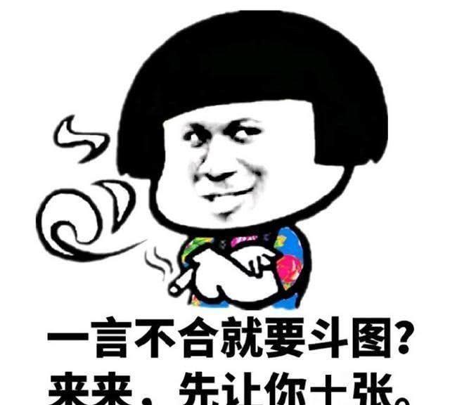 天龙私服开心一笑:接儿子放学,班主任问道:你家孩子的东北话是谁教的呀