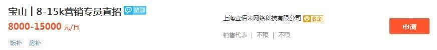 天龙私服外挂工厂工荒,倒闭后上海老板说的话有道理,中小企业在用的薪酬模式