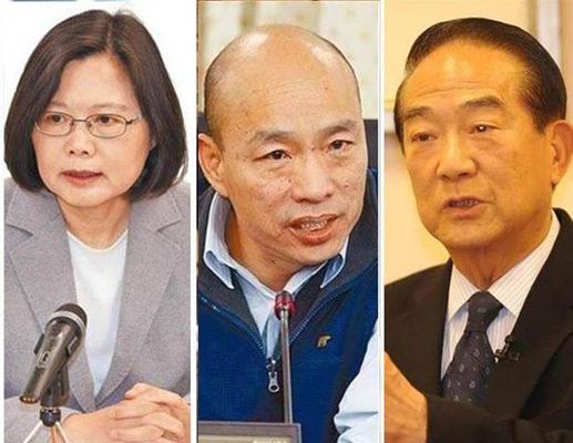 南瓜魔域私服今天新开蔡英文、韩国瑜、宋楚瑜 29日辩论会全流程公布