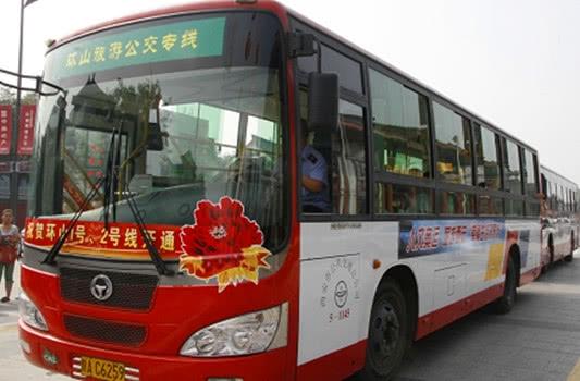 178魔域私服发布网西安最长的公交车线路:全程80公里,每一站都是景点